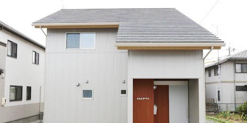 適正価格で建てる家